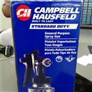 CAMPBELL HAUSFELD Airless Sprayer DH5300